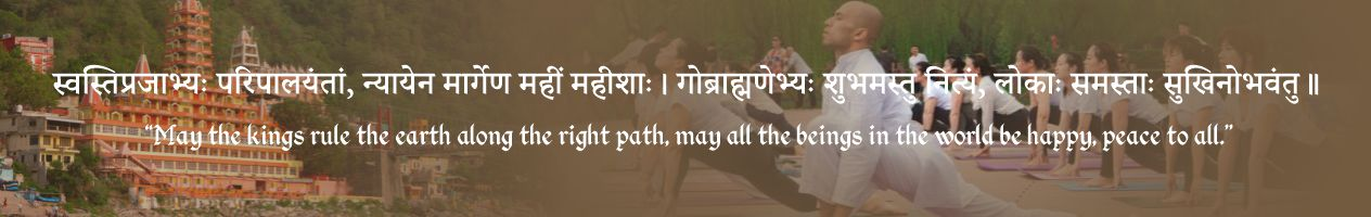 Svadhyaya kosha Banner